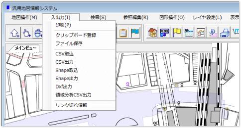 汎用地図情報システムの表示メニュー