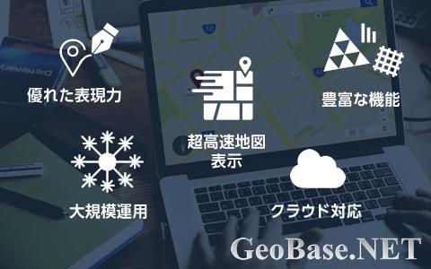GeoBase.NET