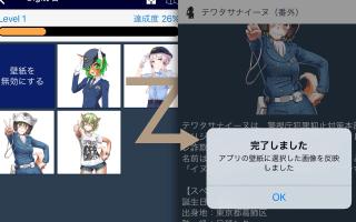 防犯アプリ Digi Policeでキャラクターが利用されているイメージ